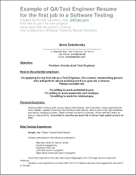 First Resume Resume My First Resume 63