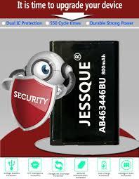 800mAh Battery For Samsung SGH E870 SGH ...