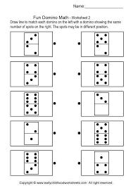 Fun Domino Math- Brain Teaser Worksheets # 2