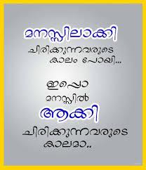 Malayalam Quotes Collection Kwikk Kwikk Beauteous Death Paranayam Malayalam States