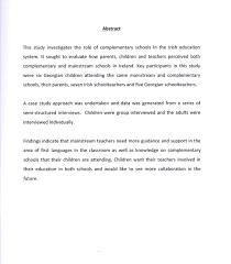history essay subjects in hindi