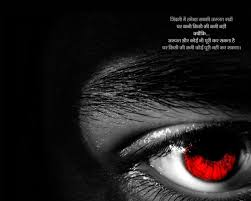 Emotional Hindi Quote Large Hd ...