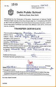 5 Transfer Certificate Format Pdf New Tech Timeline