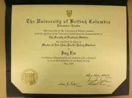 """chinese canadian library weblog blog archive wet master diploma no time for the congregation but did remember to pick up my diploma on the way to asian from lpc """"congratulations """" the person at the brock hall desk was"""