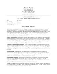 Summary For Medical Assistant Resume Front Office Medical
