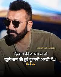 Best Hindi Attitude Status & DP Images ...