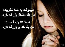 Image result for ‫انرژی مثبت‬‎