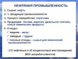 Казахстан Реферат на тему промышленность казахстана