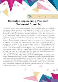 Oxford personal statement