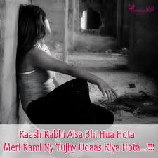 Heart Broken Touching Sms Shayari With Girl Images In Sadness Mood