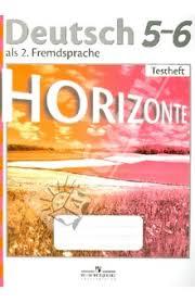 Книга Немецкий язык Второй иностранный язык классы  Немецкий язык Второй иностранный язык 5 6 классы Контрольные задания