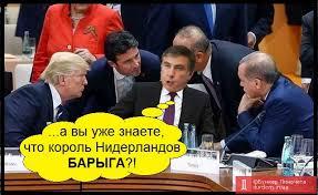 13 апреля Кассационный админсуд продолжит рассмотрение иска Саакашвили к Порошенко по лишению гражданства Украины - Цензор.НЕТ 9710