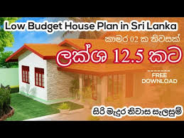 low budget house plan in sri lanka