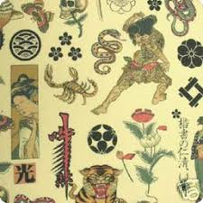 F21 Zen TATTOO Sumo Skull Snake Quilt Cotton Fabric & * F21 Zen TATTOO Sumo Skull Snake Quilt Cotton Fabric Adamdwight.com