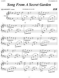 piano sheet song from a secret garden