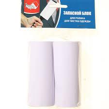 Запасные блоки д/<b>ролика д/чистки одежды</b> (СИ):6/96   Магнит ...