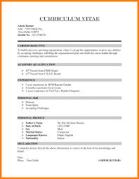 How To Write A Rsume How To Write Cv Sample Emt Resume Can I Does Teenager With No Work 7