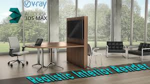 3ds Max Vray Interior Lighting Realistic Interior Lighting In 3ds Max Vray