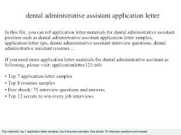 Sample Cover Letter For Administrative Assistant Position Sample