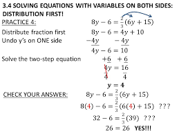 11 3 4 solving equations with variables on both sides number of solutions what