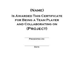 Teamwork Certificate Templates Teamwork Award Templates