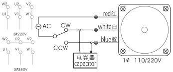 wiring diagram motor ac wiring image wiring diagram magnetek century ac motor wiring diagram wiring diagram on wiring diagram motor ac