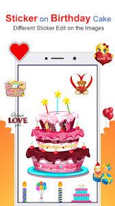 Download Photo Name On Birthday Cake Hd Photo Frames On Pc Mac