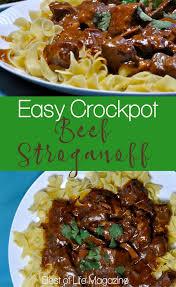 beef stroganoff crockpot recipe with