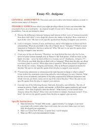 antigone theme essay essay antigone