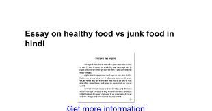 essay on healthy food vs junk food in hindi google docs