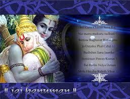 Hanuman Wallpaper Desktop Full Size ...
