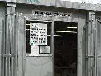 沖縄本島2月の旅プロ野球キャンプ編沖縄大好きっ子の日記so Netブログ