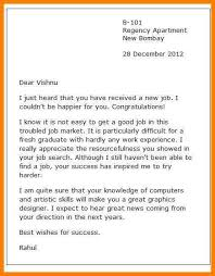 Congratulation Letter For New Job 15 Congratulation Letter On Achievement Proposal