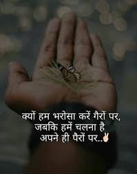 Pin By Angel On Hindi Quotes Chanakya Quotes Hindi Quotes