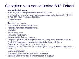 Klachten vitamine b12 tekort