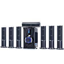 2019 Yeni Sanal 5.1 7.1 Surround Ses Aktif Amplifikatör Karaoke Hoparlörü  Sistemi - Buy 5.1 Surround Ses Amplifikatörü Karaoke,7.1 Aktif Hoparlör  Sistemi,Amplifikatör Hoparlör Product on Alibaba.com