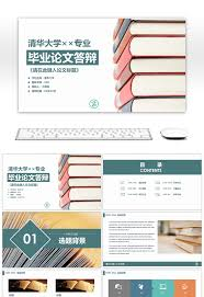 College Ppt Templates Awesome Small Fresh Wind Books College Graduation Reply