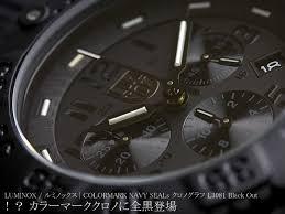 cameron rakuten global market military luminox luminox military luminox luminox chronograph watches mens ネイビーシ les 3081 black out blacked out