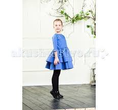 <b>Archy Платье</b> для девочки 828Т - Акушерство.Ru