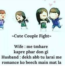 Aww Cutii Loveiii Couple Beautiful Love Quotes Shayari Funny
