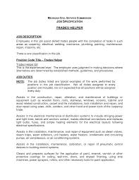 Porter Job Description Template Lovely Construction Helper Resume