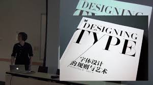 Designing Type Cheng Karen Cheng The Joy Of Fonts Why Designers Get Excited About Type Apr 29 2015