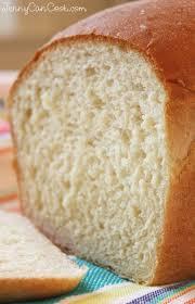 Easy White Bread Recipe In 2019 Homemade Bread Bread Recipes
