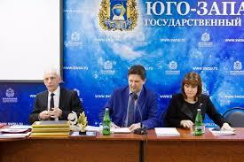 кандидатуры на должность ректора ЮЗГУ Утверждены кандидатуры на должность ректора ЮЗГУ