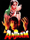 Thriller Anjaam Movie