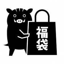 新春徹底的にフットケア福袋を販売します 大阪豊中で経過観察中の