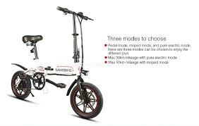 <b>Samebike YINYU14 Smart</b> Folding Bicycle Moped Electric Bike E ...