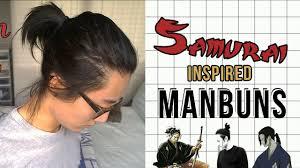 samurai man bun 4 easy quick men s