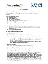 essay on my favorite book pcelt portfolio doc lesson plan service  pcelt portfolio doc lesson plan