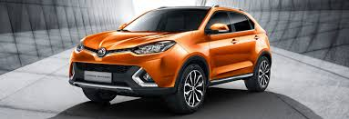 new car release dates ukNew MG GS SUV price specs and release date  carwow